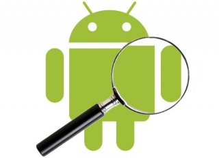 Android and Apple Apps Required to Have Privacy Policies