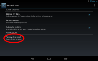 How-to: Fix Lag Issues with Android 4.2
