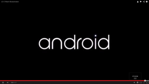 LG G Android Boot Logo