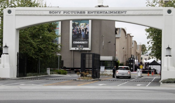 Sony Pictures Entrance